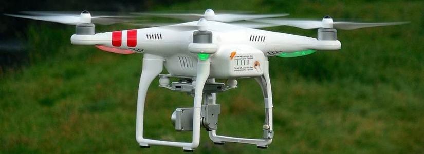 Drone – Filmagens e Fotos Aéreas – Vídeo e Foto